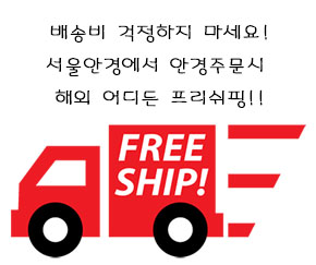 /payment-and-shipping